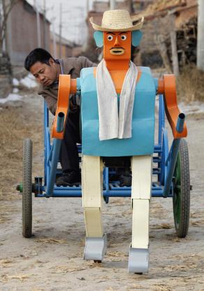 Rickshaw China