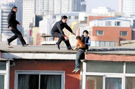 agente_china_5