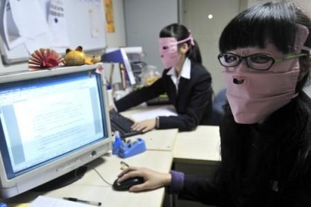 China_Computer_Masker