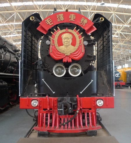 railway_museum_1