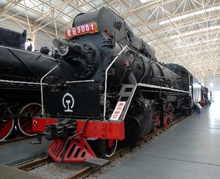 railway_museum_93