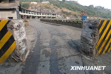 stuwdam_china_2