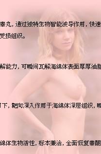 hummer_china_viagra_3