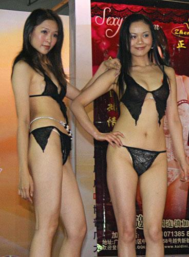 lingerie_china_2