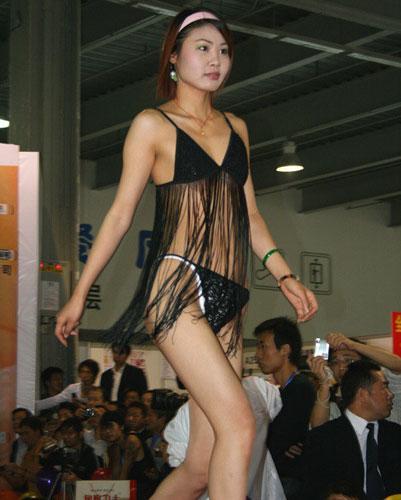 lingerie_china_3