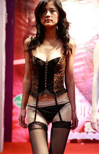 lingerie_china_91