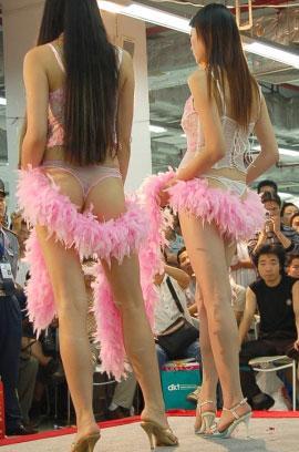 lingerie_china_92