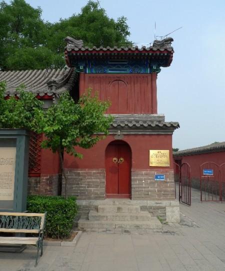 coin_museum_beijing_3