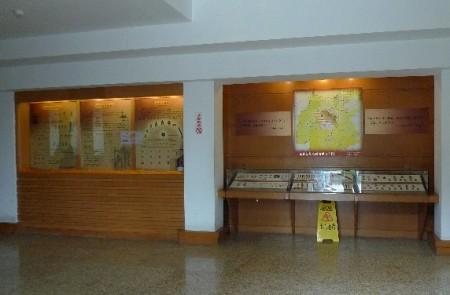 coin_museum_beijing_4