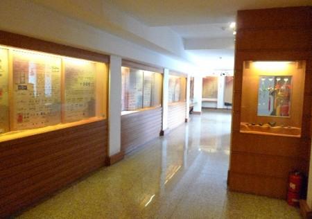 coin_museum_beijing_6