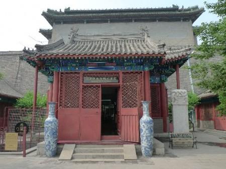 coin_museum_beijing_7