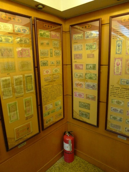 coin_museum_beijing_9