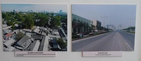 sandalwod_museum_beijing_2_95