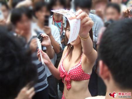 sexy_rokje_geile_man_china_9