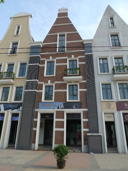 amsterdam_china_1