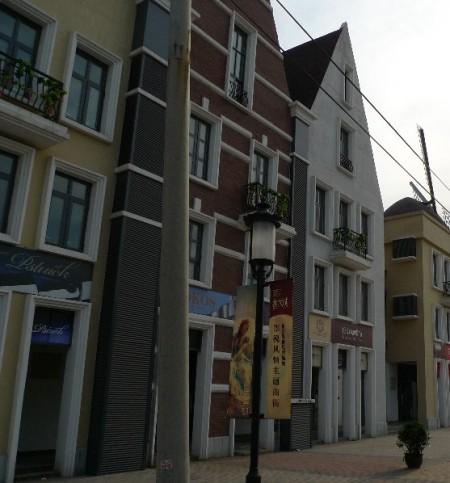 amsterdam_china_2