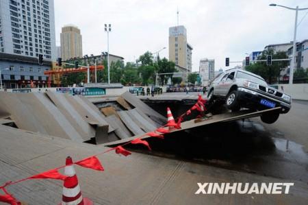 gat_in_weg_china_0
