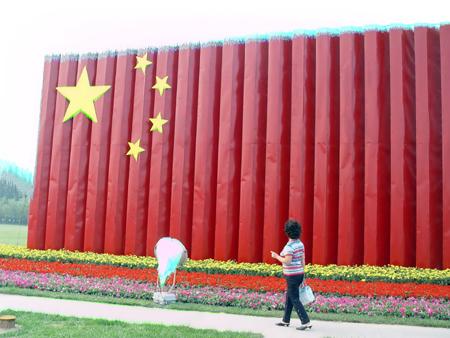 60_year_china_flag_4