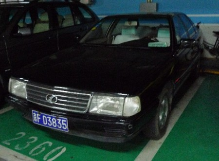 hongqi_china width=