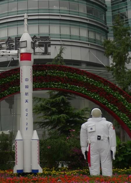 ruimtevaart_china_4