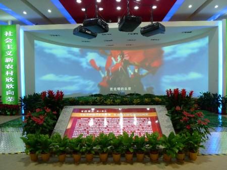 china_60_jaar_peking_2_91