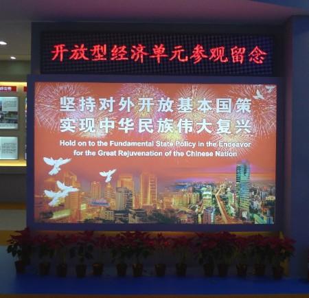 china_60_jaar_peking_5_01