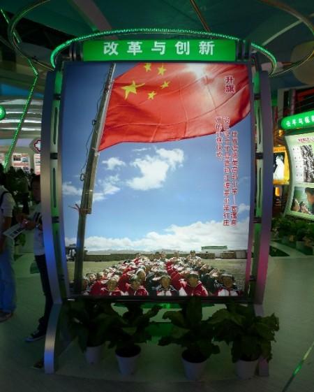 china_60_jaar_peking_5_15