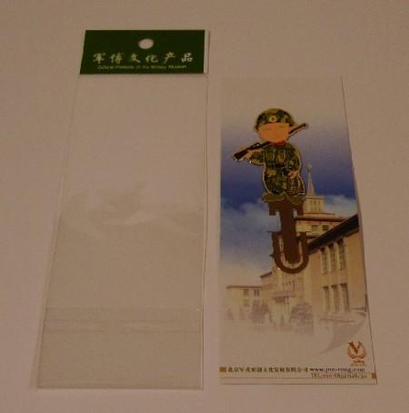 china_military_3