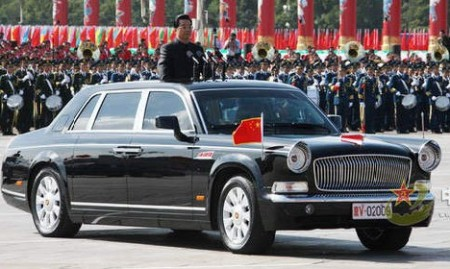 hongqi_china_limo_1