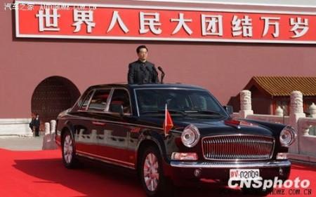 hongqi_china_limo_5