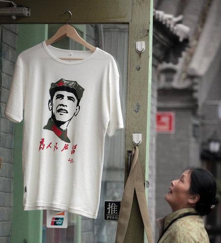 obama_t_shirt_china_1