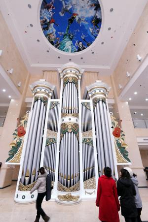 orgel_china_1