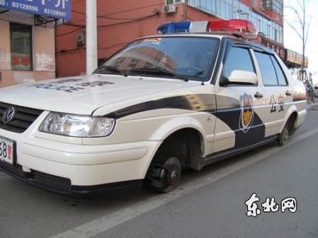 politie_jetta_china_1