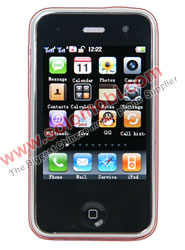 apple_iphone_china_4