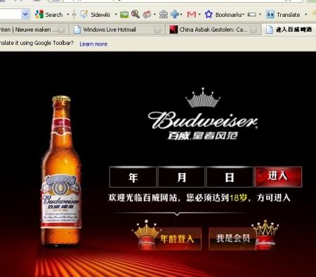 china_budweiser_asbak_3