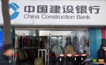 china_kleding_1