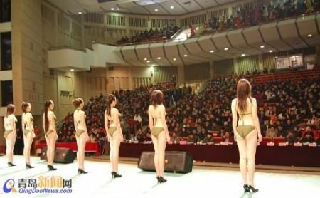 china_sexy_bikini_91