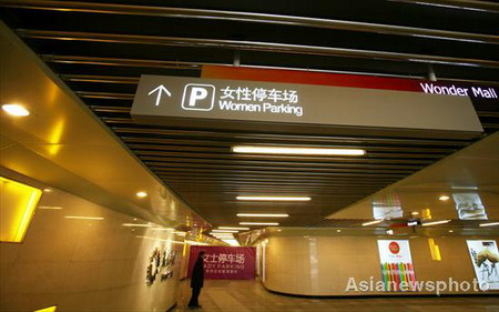 parkeren_china_1