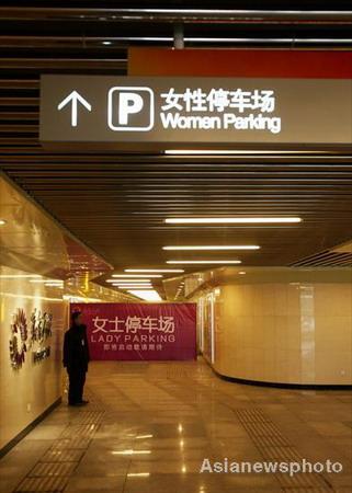 parkeren_china_2