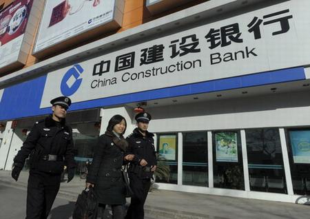 bank_china_1