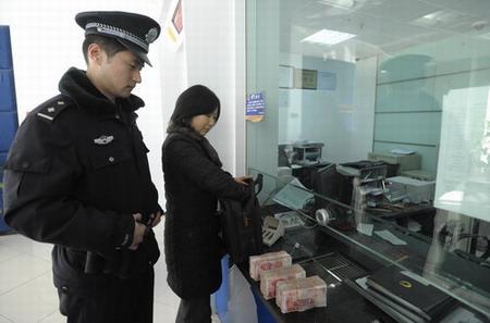 bank_china_2