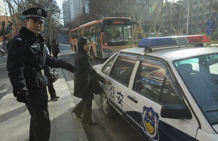 bank_china_3
