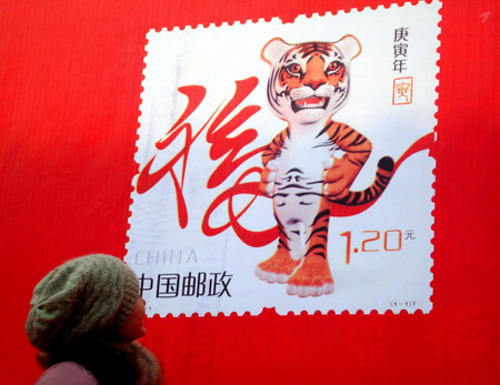 china_jaar_tijger_postzegels_1