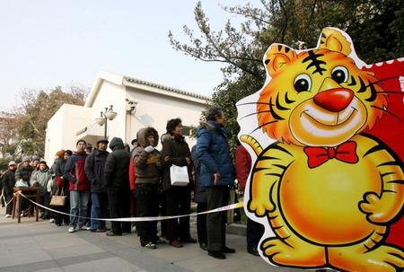 china_jaar_tijger_postzegels_2