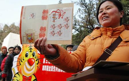 china_jaar_tijger_postzegels_3