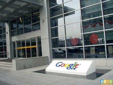 google_china_1a