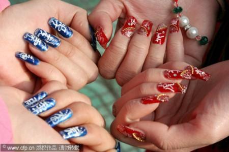 nagel_china_1
