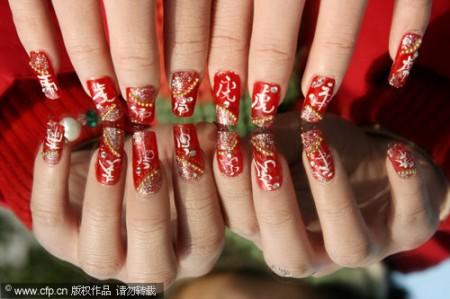 nagel_china_2