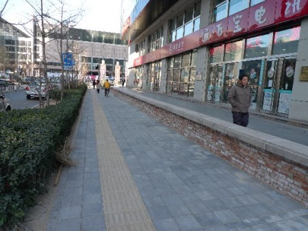 nieuws_straat_china_ma_1