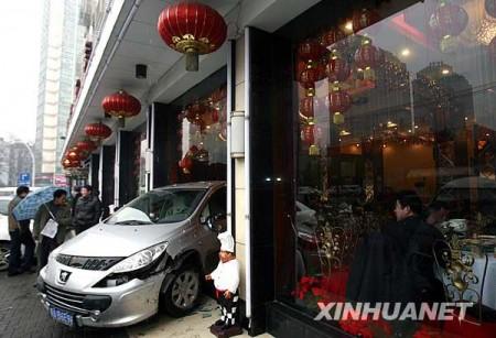 crash_china_restaurant_0